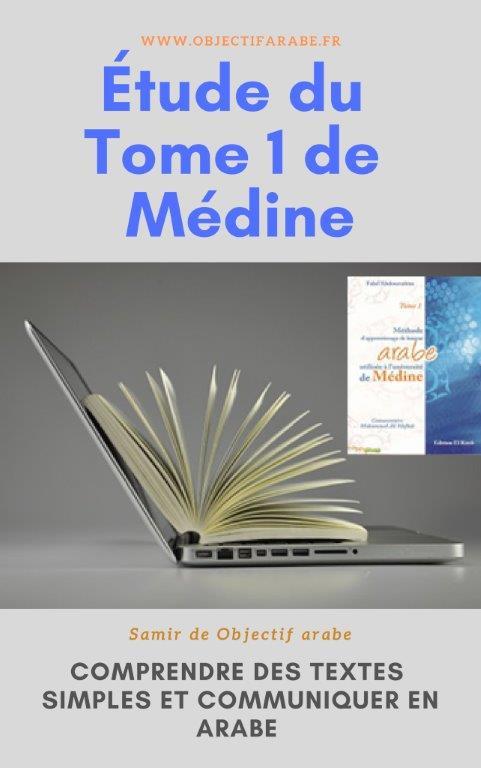 formation tome 1 de Médine