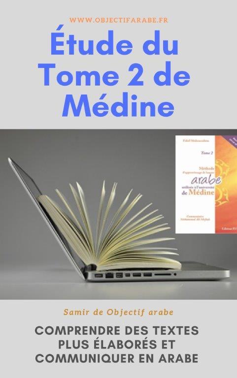 formation tome 2 de Médine