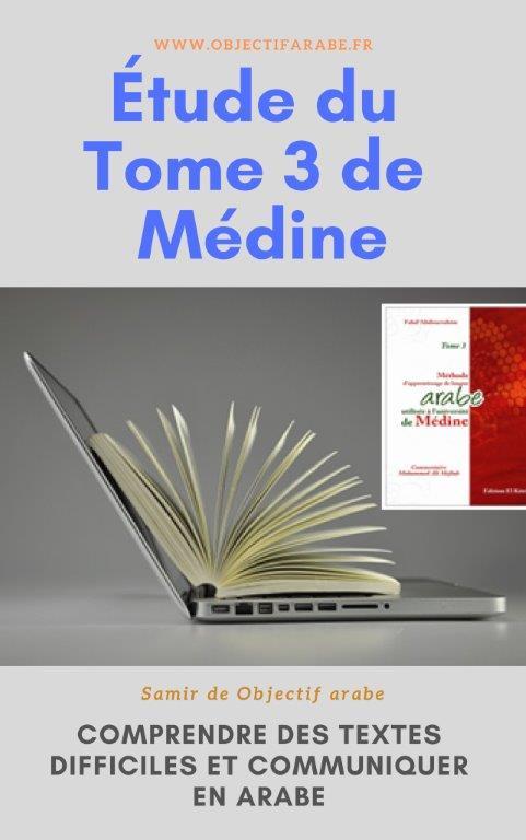 formation tome 3 de Médine