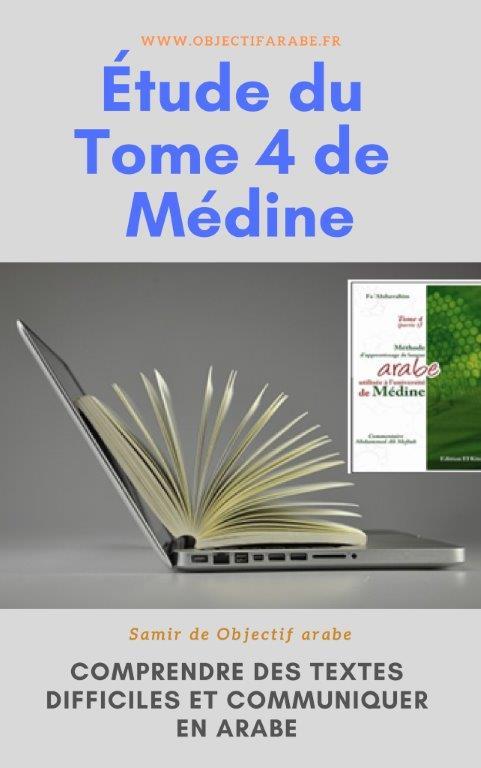 formation tome 4 de Médine